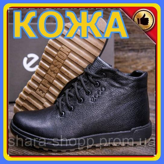 Чоловіче зимове шкіряне взуття | Зимнее кожаные ботинки мужские | Мужская зимняя обувь | Е-series New Line