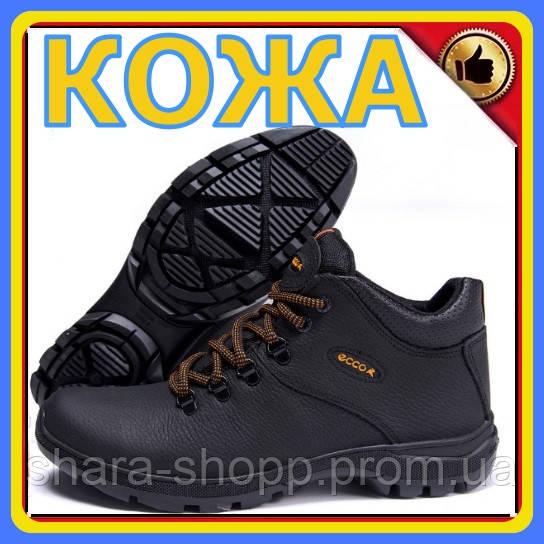 Ботинки мужские зимние кожаные ECCO| Зимние ботинки мужские | Обувь зимняя мужская | E-series Infinity