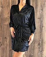 Халат женский велюровый 084 черный.