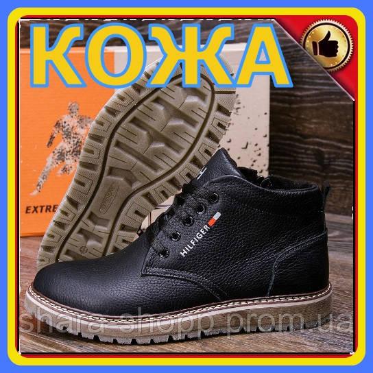 Мужские зимние кожаные ботинки Tommy Hilfiger | Зимние мужские ботинки кожа |Обувь мужская Зима| Ботинки