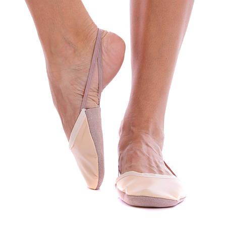 Получешки (полупальцы) для художественной гимнастики кожаные бежевые 180, фото 2