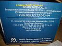 Механизм рулевой Газ 3302, газель без ГУР (корпус чугунный) произ-во  Автогидроусилитель, Беларусь, фото 5