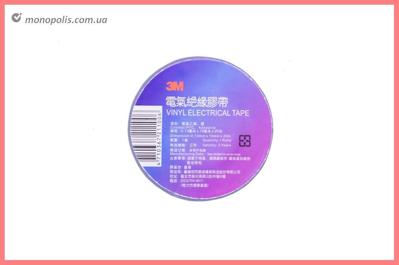 Лента изоляционная PRC 3M - 20 м серая 10 шт.