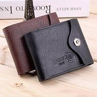 Мужской кошелек, бумажник, портмоне