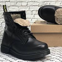 Зимние мужские ботинки Dr.Martens мартинс черные на меху теплые 41-45р. Живое фото. Реплика