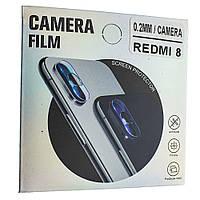 Стекло на камеру XIAOMI redmi 8 - защитное 2.5D