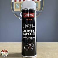 Краска (эмаль) акриловая универсальная Novol Spray, 500 мл Аэрозоль Белый глянец