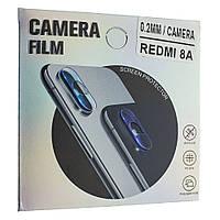 Стекло на камеру XIAOMI redmi 8A - защитное 2.5D