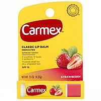 """Carmex бальзам для губ """"Полуниця"""" в стіку Moisturizing Lip Balm Strawberry stick SPF 15"""