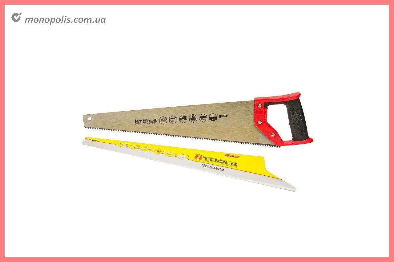 """Ножовка по дереву Housetools - 450 мм, тройная заточка 7T х 1"""""""