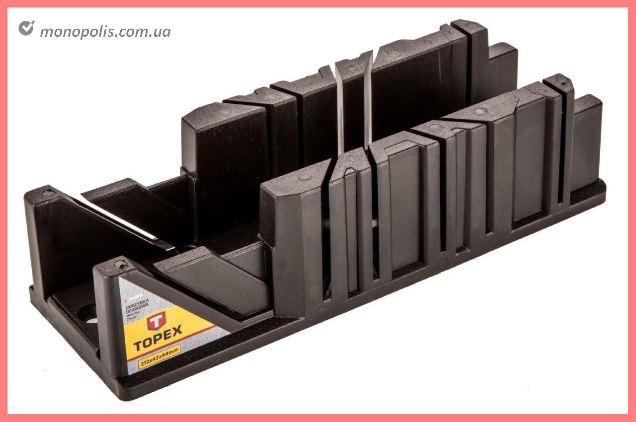 Пластикове Стусло Housetools - 212 х 42 х 44 мм