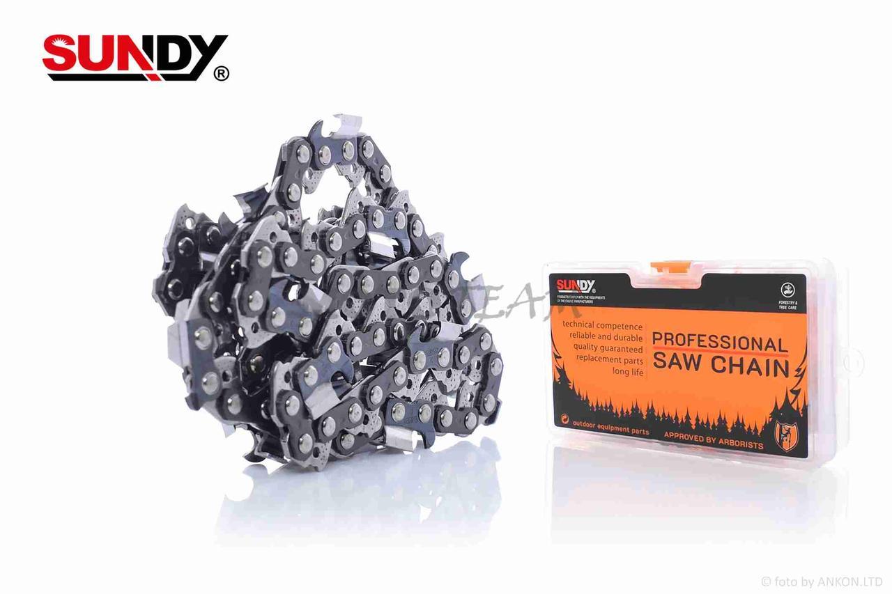 Цепь пилы (супер зуб)  3/8, 1.5mm, 66зв  для 16/40cm  H340/345  SUNDY
