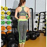 Спортивний жіночий костюм для фітнесу бігу йоги. Спортивні жіночі легінси топ для фітнесу (сірий з рожевим) M, фото 7