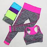 Спортивний жіночий костюм для фітнесу бігу йоги. Спортивні жіночі легінси топ для фітнесу (сірий з рожевим) M, фото 2