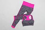 Спортивний жіночий костюм для фітнесу бігу йоги. Спортивні жіночі легінси топ для фітнесу (сірий з рожевим) M, фото 3