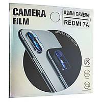 Стекло на камеру XIAOMI redmi 7A - защитное 2.5D