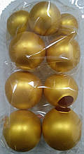 """Набір """"Кульки святкові (9шт) Золото"""""""