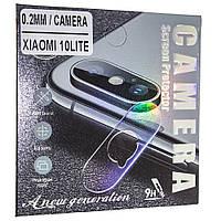 Стекло на камеру XIAOMI mi 10 lite - защитное 2.5D