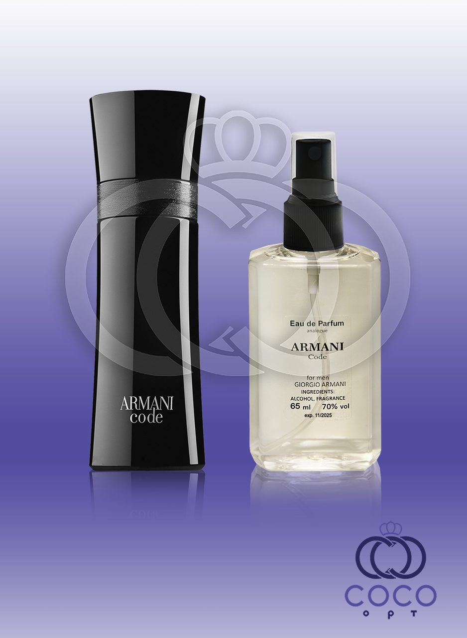 Парфюм аналог Giorgio Armani Code For Men 65 Ml