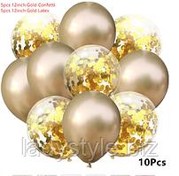 Набор 10 шаров