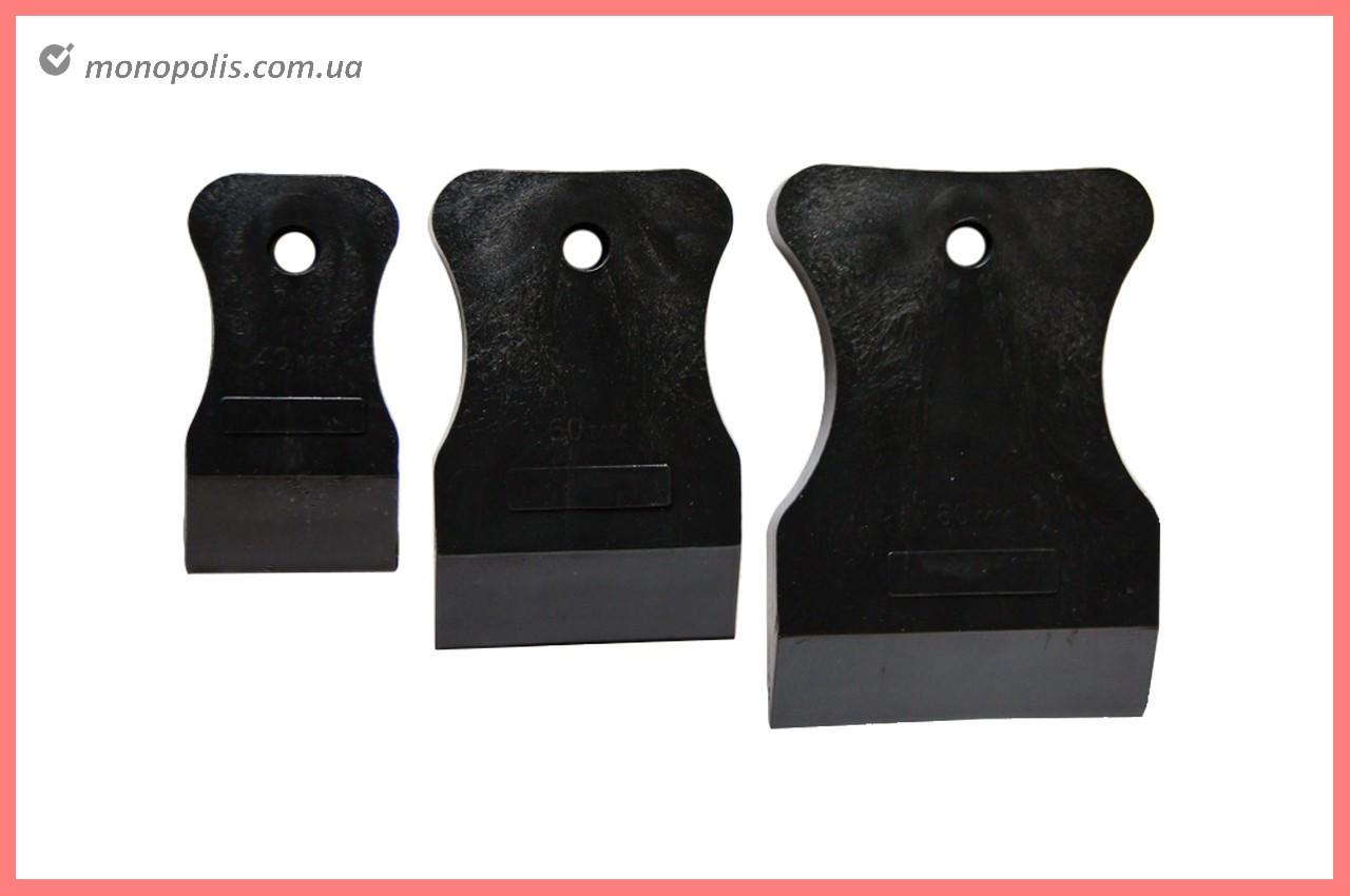 Набір шпателів гумових Housetools - 40 x 60 x 80 мм блістер (3 шт.)