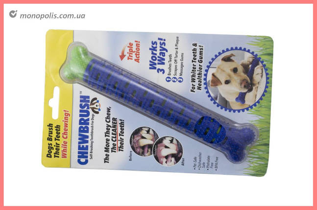 Зубна щітка для собак Elite - ChewBrush, фото 2