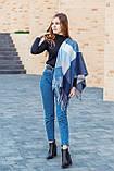 🔥ТОП!!! Большой синий кашемировый платок в клетку LEONORA, фото 2