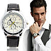 Мужские наручные часы Londa 681 White