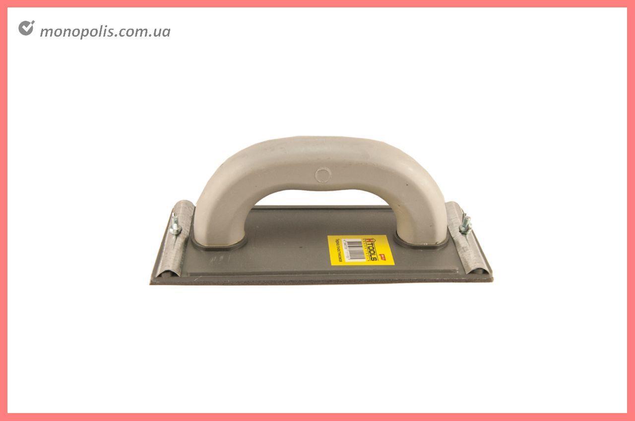 Терка для абразивної сітки Housetools - 105 х 230 мм