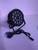 Led прожектор Par 18*10-Pro 4in1 RGBW