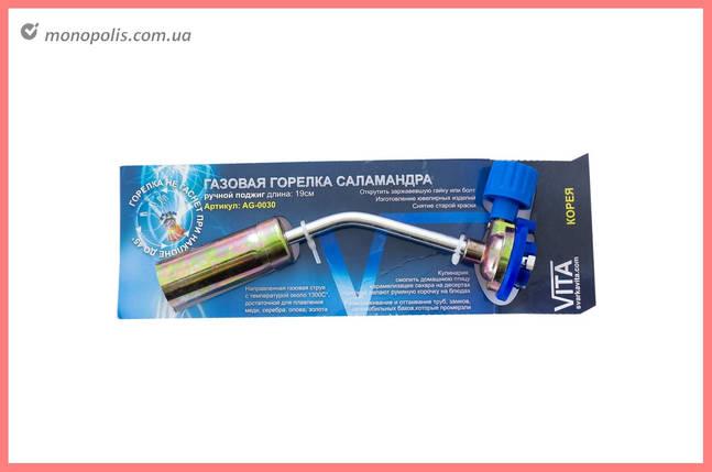 Пальник газовий Vita - 190 мм, фото 2