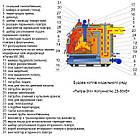 Котел стальной РЕТРА-3М-32 кВт для сжигания твердого топлива, фото 9