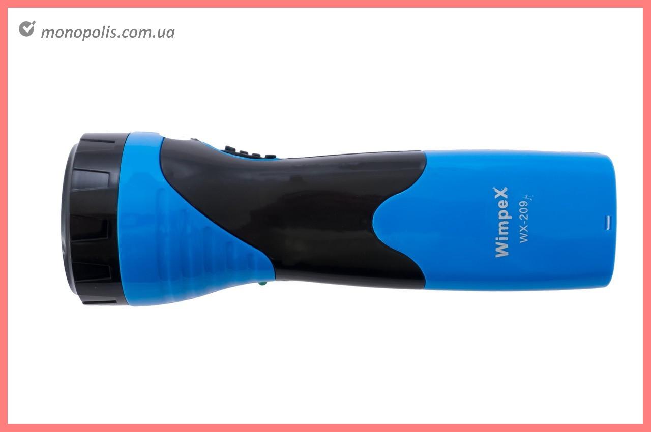 Фонарь ручной Wimpex - WX-209