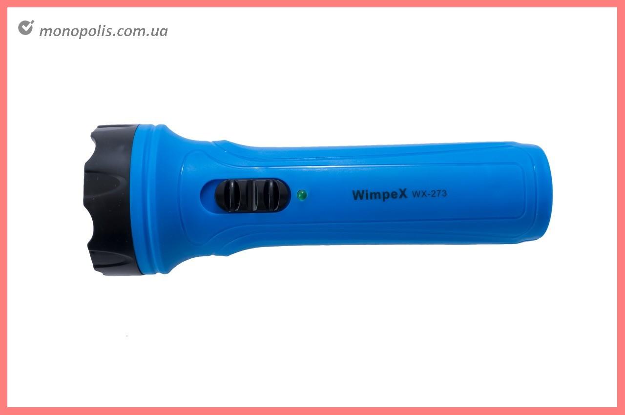 Фонарь ручной Wimpex - WX-273