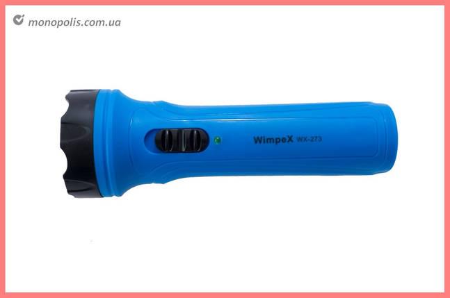 Фонарь ручной Wimpex - WX-273, фото 2