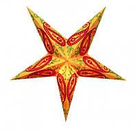 """Светильник картонный Звезда пятилучевая """"Orange Wool Embd."""""""