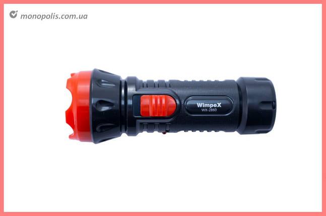 Фонарь ручной Wimpex - WX-2860, фото 2