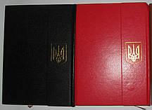 """Щоденник недаттований на магнітній кнопці """"Золотий Тризуб"""" 150л. № 2515"""