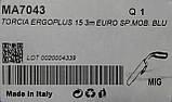 Зварювальний пальник Trafimet ERGOPLUS 15 3 m EURO, фото 5