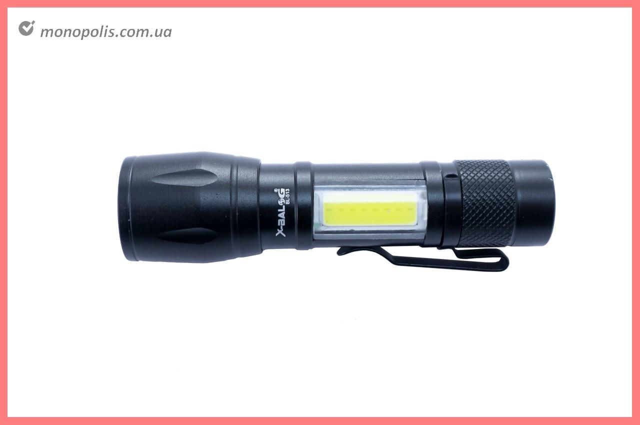 Тактичний ліхтар Bailong - BL-513