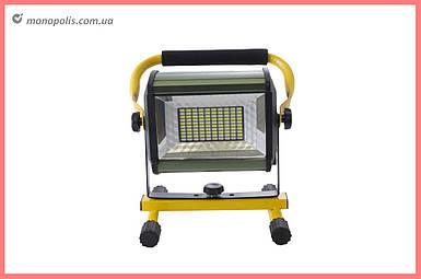 Прожектор Wimpex W808
