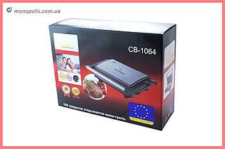 Гриль контактный Crownberg - CB-1064, фото 3