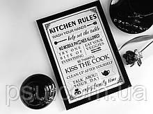 Правила кухни ч/б 2