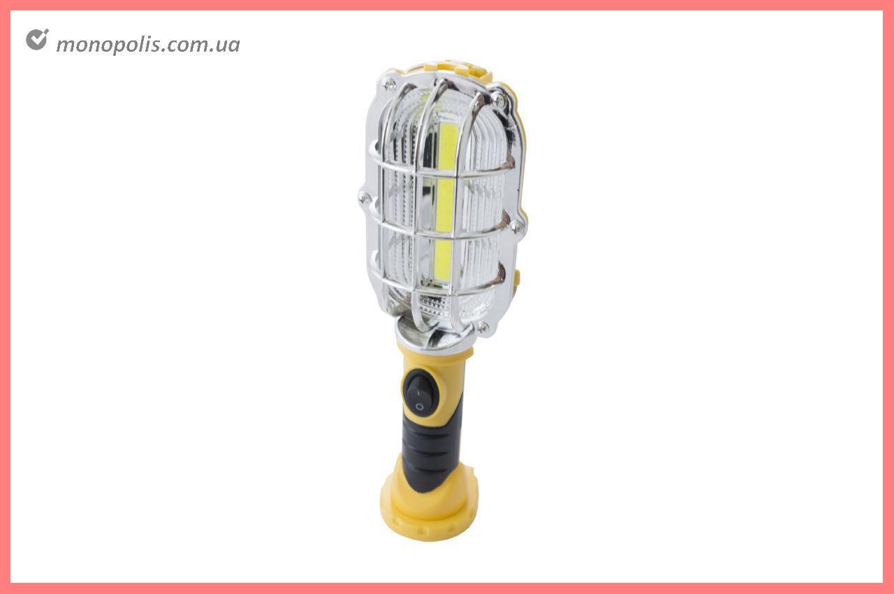 Ліхтар ручний PRC Handy Brite - 18008