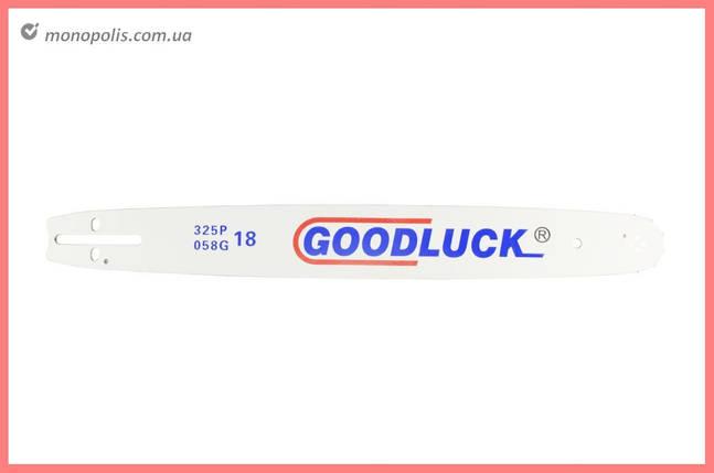 """Шина для пилы PRC - GoodLuck 16"""" (400 мм) х 0,325"""" х 64z, фото 2"""