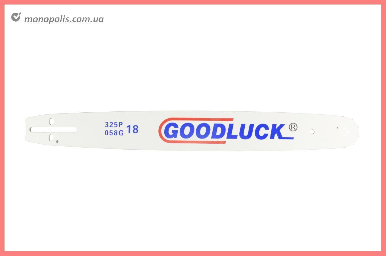 "Шина для пилы PRC - GoodLuck 20"" (520 мм) x 0,325"" x 76z"