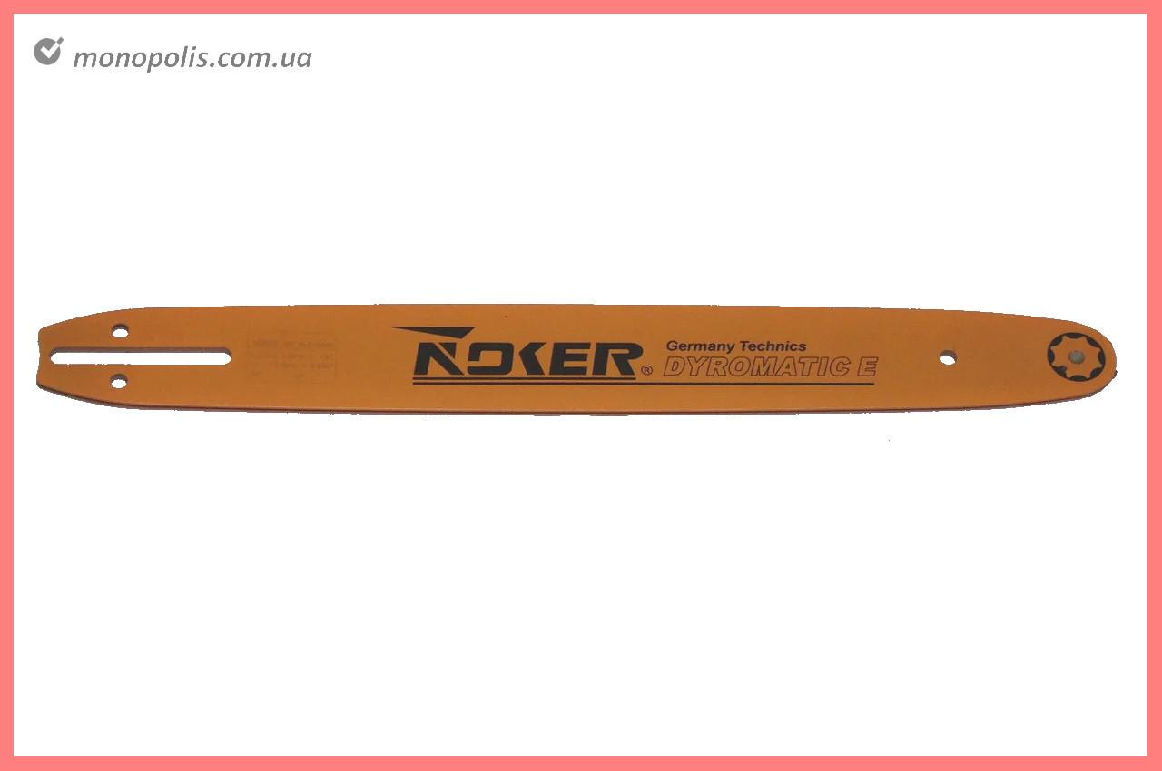 """Шина для пилы Noker - 16"""" (400 мм) x 0,325"""" x 64z"""
