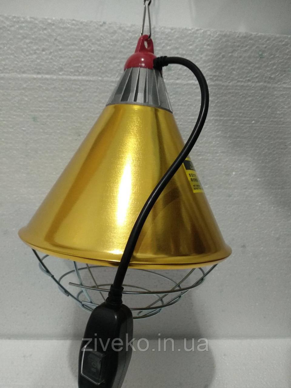 Захисний плафон для інфрачервоних ламп з 3-х ступінчастим перемикачем, 275 Вт