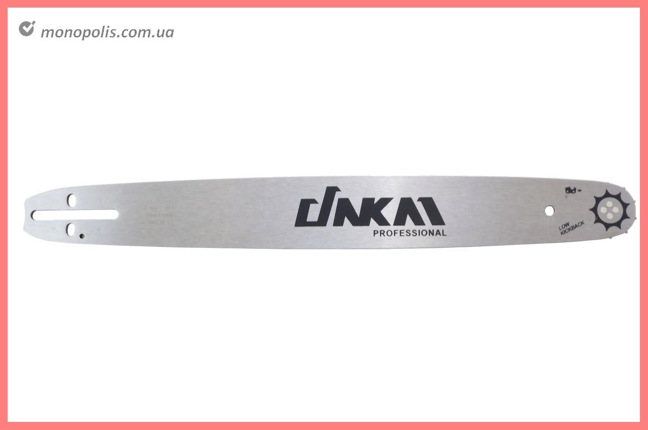 """Шина PRC - 18"""" (450 мм) x 0,325"""" x 72z, нержавіюча сталь"""
