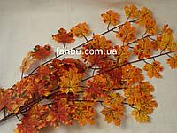 Искусственные осенние ветки клёна-1 упаковка- 5 веток ( оранжевые листья)
